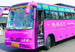 Online Bus Booking
