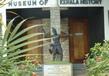 museums5