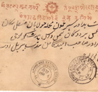 Post Card 14