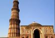 Qutub Minar 5
